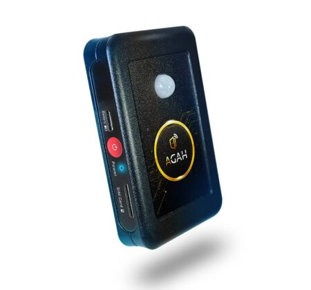 دزدگیر اماکن آگاه مدل S101